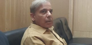 Shehbaz Sharif produced before accountability court