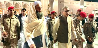 Minister briefs President about Hajj agreement with Saudi Arabia