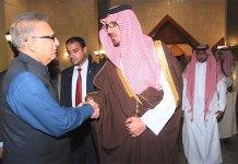 President Arif Alvi reaches Saudi Arabia