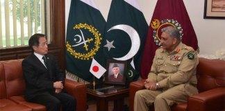 COAS, Japanese Ambassador discuss matters of mutual interest