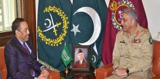 Army Chief, Saudi deputy defence minister discuss regional security