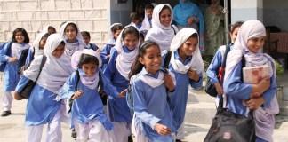 KP govt announces schedule of winter vacations in govt schools, colleges