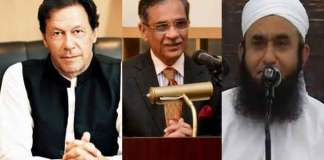 PM, CJP, Tariq Jameel to address conference on population control