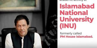 PM House converted into Islamabad National University
