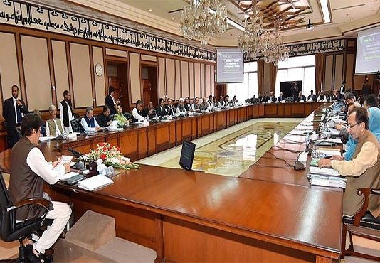 Federal Cabinet reviews performance of ministries