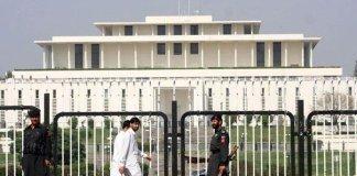 Pakistan's President House opens doors to public