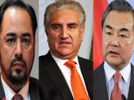 Pakistan-China-Afghanistan trilateral talks today in Kabul