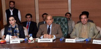 Shehbaz Sharif announces to resign as PAC chairman