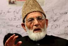 Gilani hails PM Imran's statement, demands OIC meeting on IoK killings
