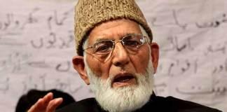 Gilani hails PM Imran's statement, demands OIC meeting on IoK killings