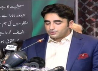 Implementation of law, constitution best way to achieve bright future: Bilawal