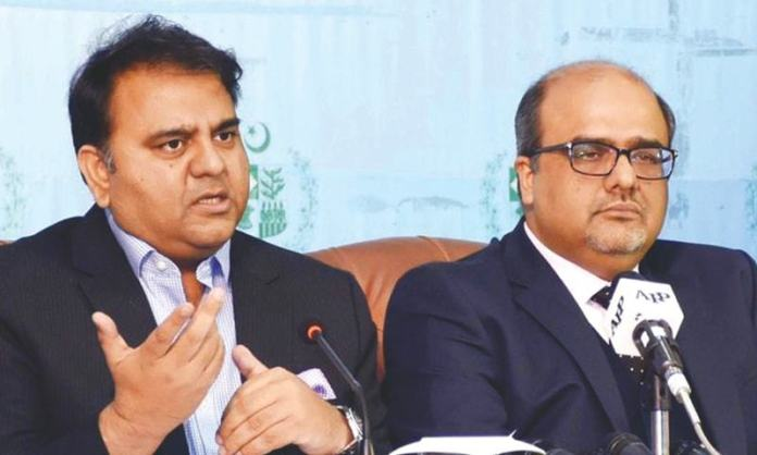 Govt to continue its drive against corruption, money laundering: Fawad