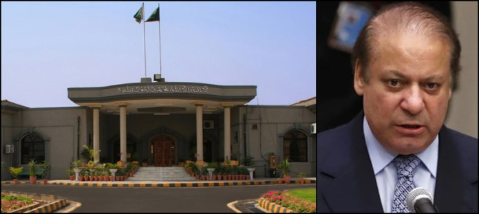 IHC issues notice to NAB, Kot Lakhpat jail on Nawaz's bail plea