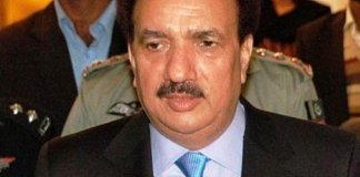 Senate body rejects JIT, demands judicial probe into Sahiwal incident