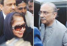 Zardari, Talpur to be indicted on Oct 4 in fake accounts case