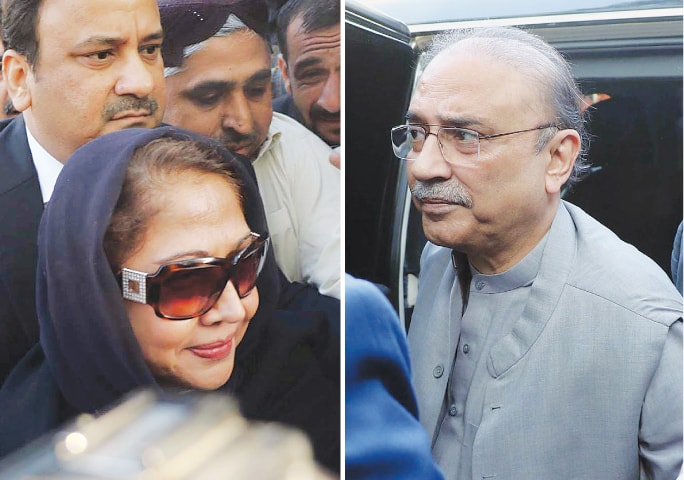 Fake Accounts case: Court extends Zardari, Faryal's remand till August 8