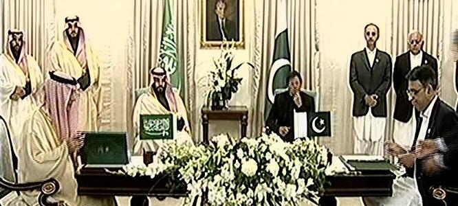 Pakistan, Saudi Arabia