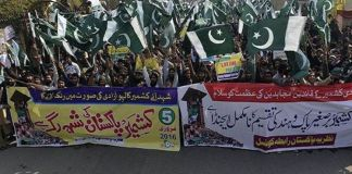 Pakistani nation reaffirms support for occupied Kashmir