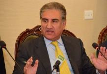 FM Qureshi vows indiscriminate action against those involved in Sugar crisis