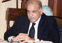 NA Speaker approves resignation of Shehbaz Sharif from PAC chairmanship