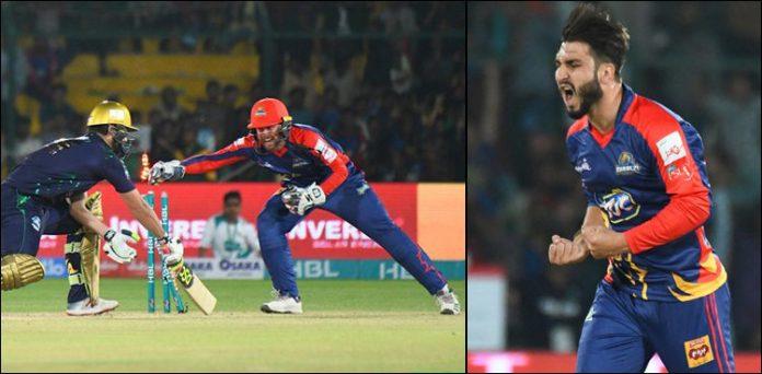 PSL-4: Karachi Kings defeat Quetta Gladiators in dramatic clash