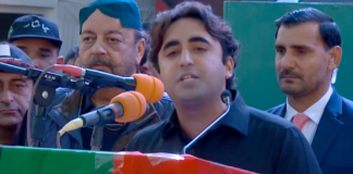 Govt to face consequences if 18th Amendment is 'touched': Bilawal
