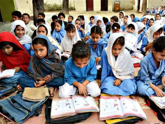 Inquiry report reveals corruption in KP govt's Iqra Farogh-e-Talim scheme