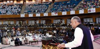Legislation is on cards for protection of children: NA Speaker