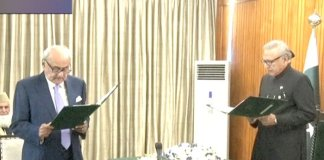Ijaz Shah sworn in as federal minister for parliamentary affairs