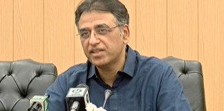 Asad Umar irked over absenteeism of govt officials from NA body session