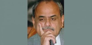 Ijaz Shah assumes charge as federal interior minister