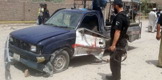 SHO among three police officers injured in Tank explosion