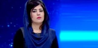 Afghan female journalist shot dead in Kabul: Officials