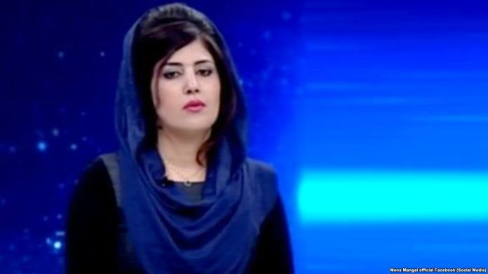 Afghan female journalist shot dead in Kabul: Officials