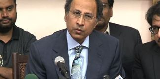 Pakistan, IMF reach agreement on $6 billion package: Finance Adviser