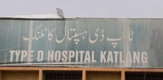 One killed as attendant opens fire at Type D Katlang Hospital