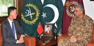 COAS, Chinese ambassador discuss matters of mutual interest