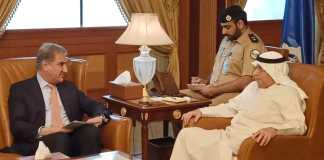 FM Qureshi urges Kuwait to exempt Pakistan from visa restrictions