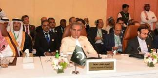 Pakistan elected Vice Chair of the Bureau of OIC Summit from Asia