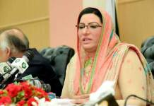 PM Imran's visit to strengthen brotherly relations with Saudi Arabia: Dr Firdous