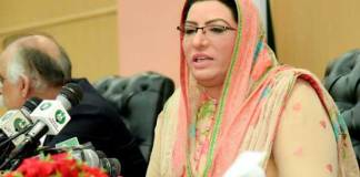Criminals are holding consultations on legislative matters: Ashiq Awan