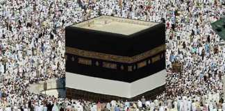 Saudi Arabia increases Hajj quota for Pakistanis