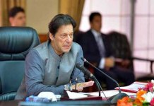 PM Imran Khan to chair federal cabinet meeting tomorrow