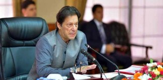 PM Imran summons all chief ministers for consultation to control inflation
