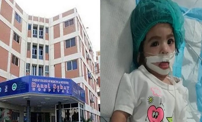 Court rejects bail plea of hospital's owner in Nishwa death case