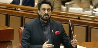 Khasadar Force, FC provided salaries in KP: Shehryar Afridi