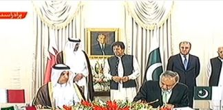 Pakistan, Qatar sign three MOUs for cooperation in trade, investment and tourism