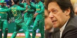 PM Imran advises Pakistan team to banish all fears of losing
