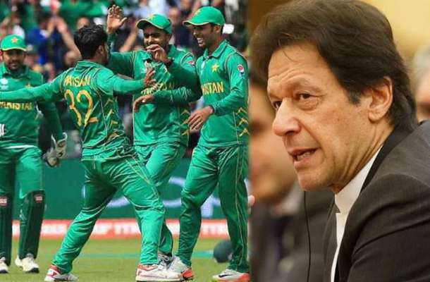 PM Imran advises Pakistan team to banish all fears of losing