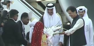 PM Imran receives Qatar's Emir Sheikh Tamim at Nur Khan airbase